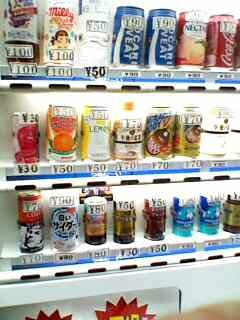 脅威の自販機、30円のジュース